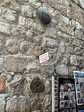 Old Jerusalem Via Dolorosa Station VIII sign.jpg