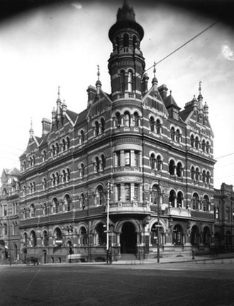 Citibank House - Image: Old T & G Building, Perth