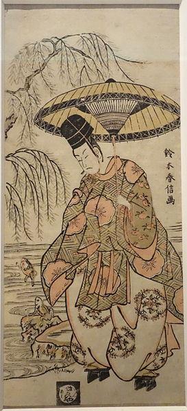 File:Ono no Tofu, by Suzuki Harunobu, Edo period, 18th century - Tokyo National Museum - DSC06242.JPG