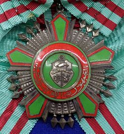 Order of the Republic grand cross badge (Tunisia after 1967) - Tallinn Museum of Orders.jpg