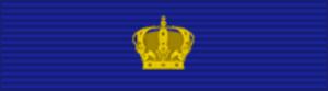 Petar Bojović - Image: Ordre de la Couronne de Yougoslavie (Royaume)
