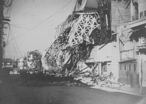 Tsūtenkaku - Fire damage to the original Tsutenkaku tower in 1943