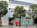 Osaka Fukushima Noda Post office.jpg