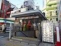 Osaka Metro Namba Station Entrance 31.jpg
