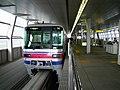 Osaka Monorail Dainichi Station - panoramio (3).jpg
