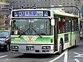 Osaka Municipal Transportation Bureau - Naniwa 230 a 380.jpg