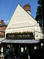 Oxford - Turf Tavern - geograph.org.uk - 1338423.jpg