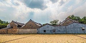 Tang Chung Ling Ancestral Hall - Tang Chung Ling Ancestral Hall. Side view.