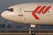 PH-MCT Martinair Cargo (3247988286)