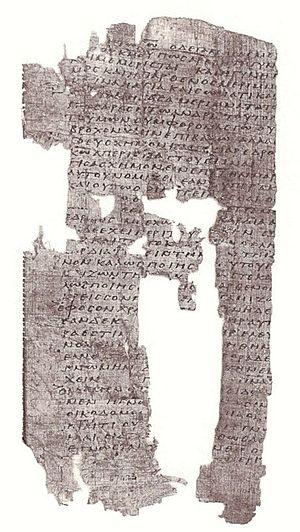 1 Corinthians 15 - Image: P Oxy 1008 (1Co 7.33 8.4)