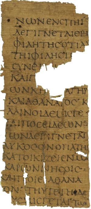 Hellanicus of Lesbos - A fragmenty of Atlantis by Hellanicus (Papyrus Oxyrhyncus 1084, early 2nd century).