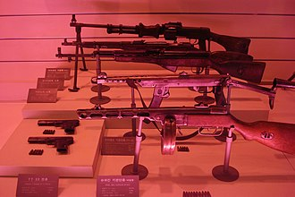 People's Volunteer Army - Typical firearms used by the PVA