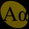 P language icon brown.png