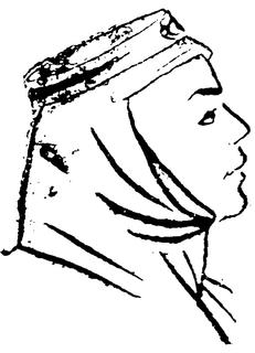 Padishah Khatun Mongol poet