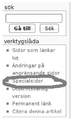 Page41-Så fungerar Wikipedia-special.png