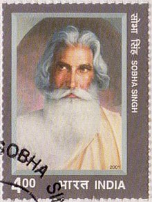 Painter Sobha Singh 2001 stamp of India.jpg