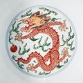 Pair of Bowls (Wan) with Dragons Chasing Flaming Pearl LACMA 58.51.2a-b (3 of 4).jpg