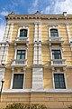 Palácio Anchieta Vitória Espírito Santo 2019-4792.jpg