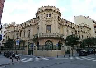 Longoria Palace - Image: Palacio Longoria (Madrid) 16