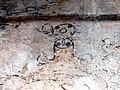 Palenque - El Palacio 7 - Wandmalerei.jpg