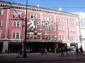 Palladium, bevásárlóközpont - panoramio.jpg