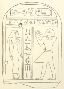 Drawing by Wallis Budge of a limestone stele depicting prince Djehuti-Aa and princess Hotepneferu and bearing the cartouches of pharaoh Sekhemrekhutawy Pantjeny.[1]
