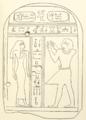Pantjeny stele BM Budge.png
