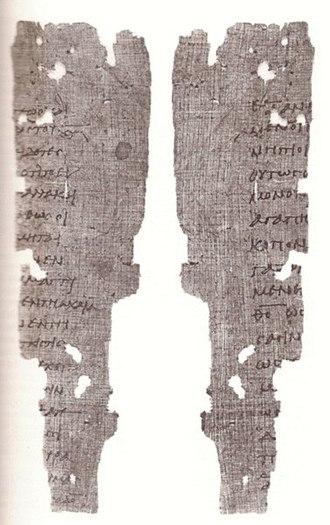 1 Thessalonians 4 - Image: Papyrus 65