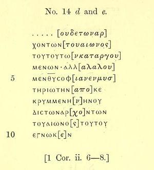 Papyrus 14 - Image: Papyrus 14 Harris 1890 2