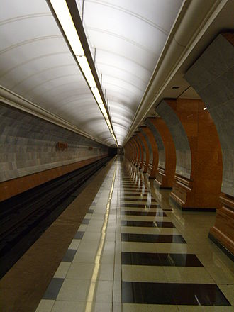 Park Pobedy (Moscow Metro) - Northern platform