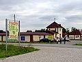 """Парк птиц  """"Воробьи """" в Обнинске Галерея."""