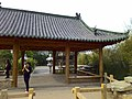 Park of Baifo Hill 34.jpg