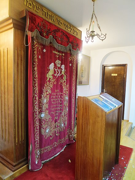 The Torah Ark of the Beth Jakov synagogue in Macedonia Parochet of Beth Jakov Macedonia.jpg