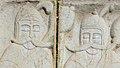 Pars Museum -Iran-shiraz موزه پارس شیراز 23 (cropped).jpg