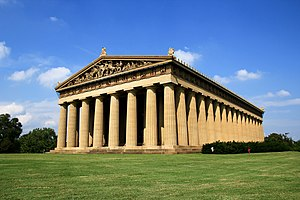 Parthenon (Nashville) - The Parthenon in Nashville's Centennial Park is a full-scale copy of the original Parthenon in Athens.