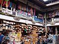 Pasar Ubud 002, Ubud, Bali.JPG