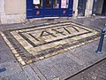 Pavés 1477 - Grande rue - Nancy.JPG