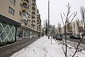 Pechers'kyi district, Kiev, Ukraine - panoramio (235).jpg