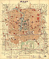 Peking Map 1914.jpg