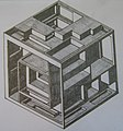 Pencil Drawing - Cube 1.JPG