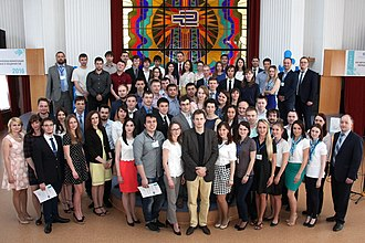 Gazprom - 19th conference of Gazprom's young scientists in Tyumen in 2016