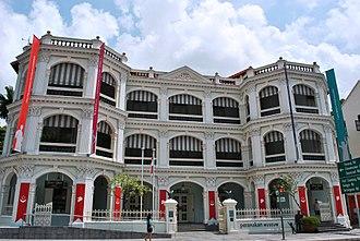 Museum Planning Area - Image: Peranakan Museum