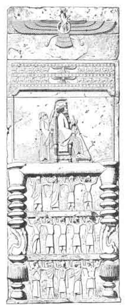 Persepolis Bas-relief Flandin