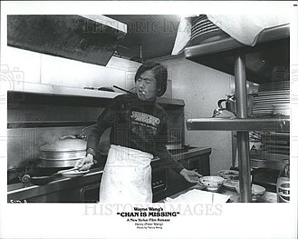 Peter Wang - Photo from press promotion kit, 1981.