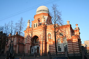 History of the Jews in Russia - The Grand Choral Synagogue of Saint Petersburg, among the largest synagogues in the world.
