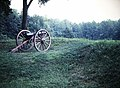 Petersburg Site of Initial Federal Assault (10483063126).jpg