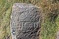 Petroglyphs from Ukhtasar 15092019 (314).jpg