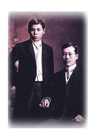 Phan Bội Châu - Phan (right) with Cường Để, circa 1907.