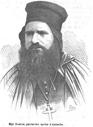 Ignatius Philip I Arkus - Image: Philip I Arquos