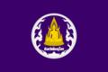 Phitsanulok provincial flag.png